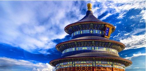 北京5日4晚跟团游·门票全含·无自费·送滑车·水道·含接送机
